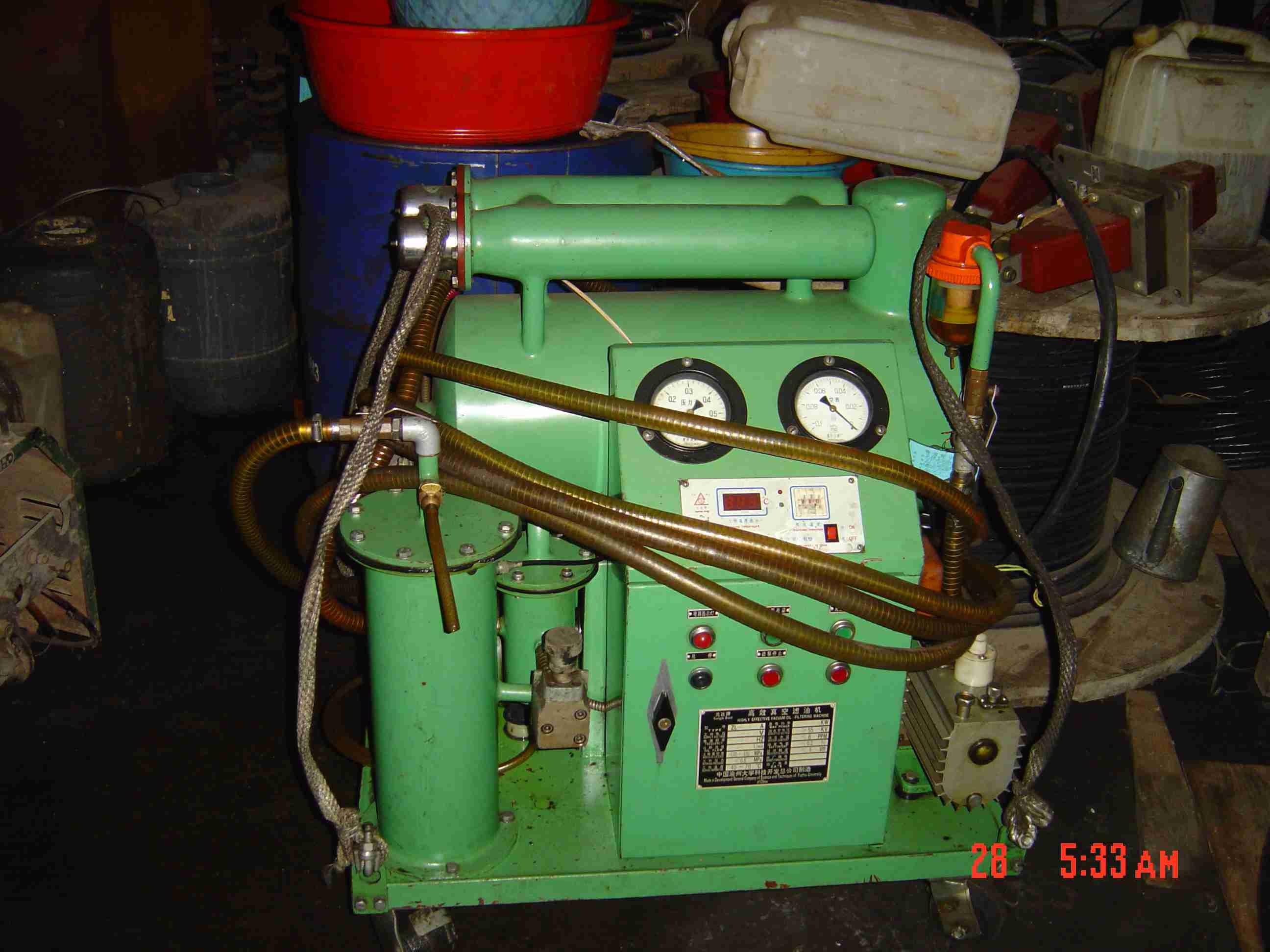 真空滤油机