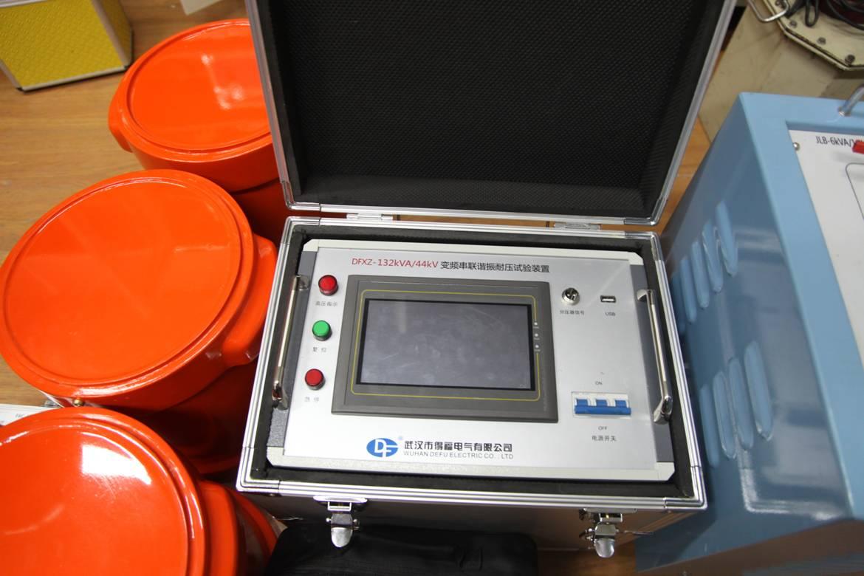 变频串联谐震耐压试验装置